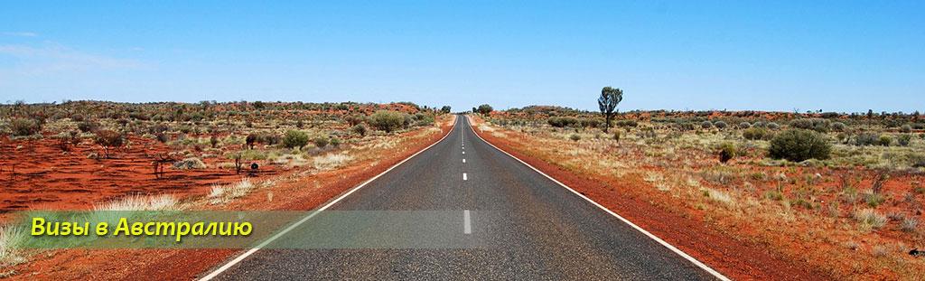 Как заработать на шахтах австралии gbook asp как заработать iphone 4 61 0 1 105